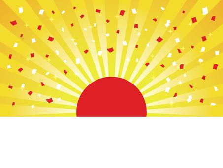 Half-length sunrise and confetti 01