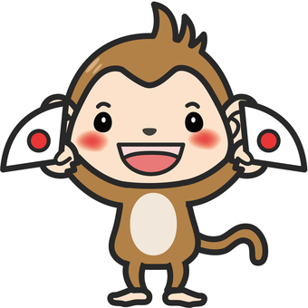 A monkey illustration E