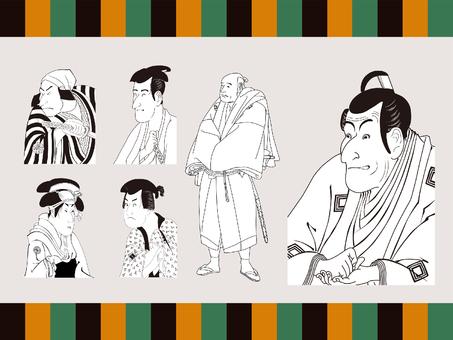 Ukiyo-e artist VOL.2