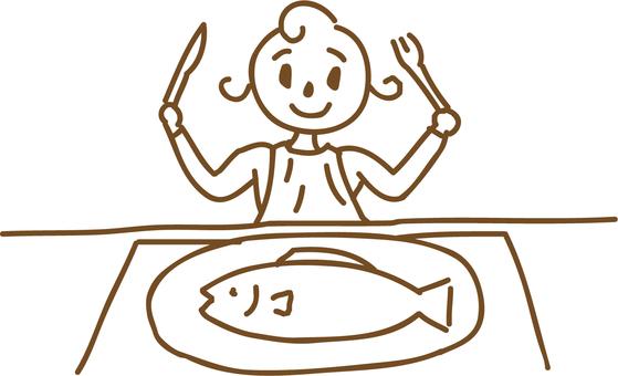 생선 요리를 먹고