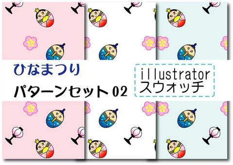 Doll Festival Pattern Set 02