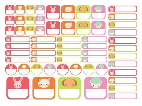 Name sticker rabbit, cat, dog, sheep