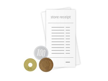 收據和硬幣