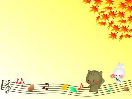 가을의 음악대