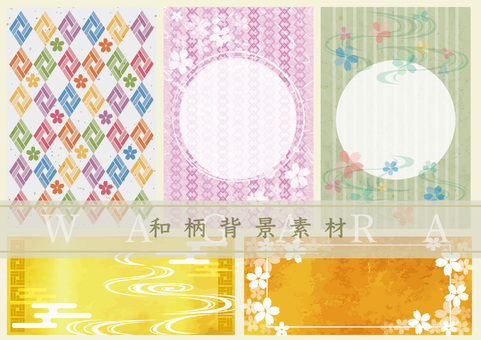 Japanese pattern background material set 01