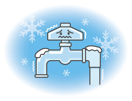Frozen water service