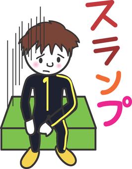跑步系列 - 暴跌02