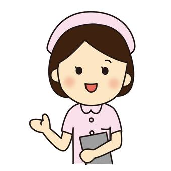 Guide nurse