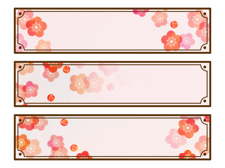 Background - (Small) 3 Categories 28