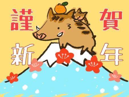 멧돼지 후지산 연하장