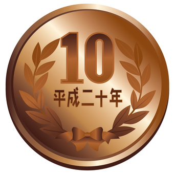 Money · 10 yen coin
