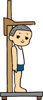 Showa Retro Body Measurement