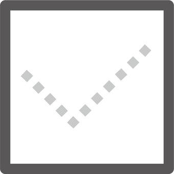 シンプルなチェックボックス(点線)