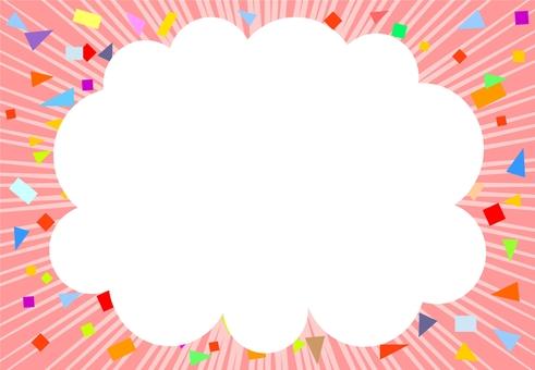 雲/Cloud