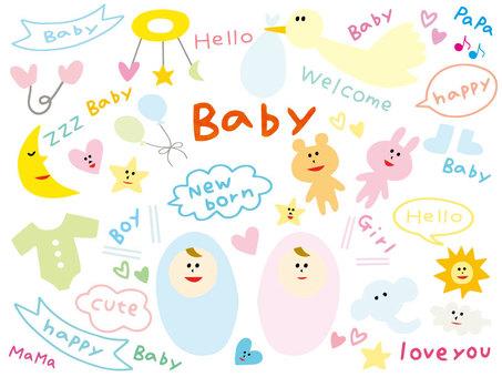 Baby baby set