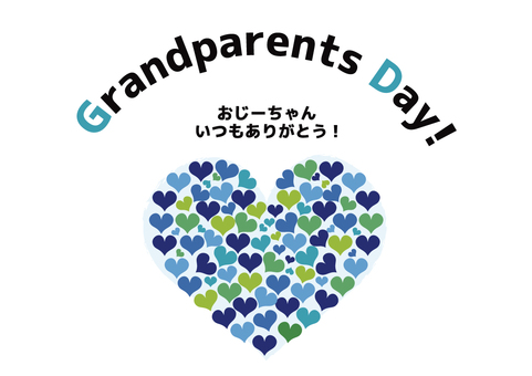 Card-Respect for the Aged Day (Grandpa)