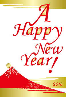 2016 New Year card 2