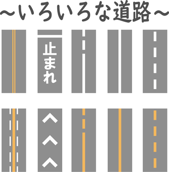 Various roads