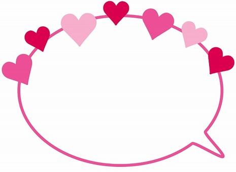 Heart balloon 3