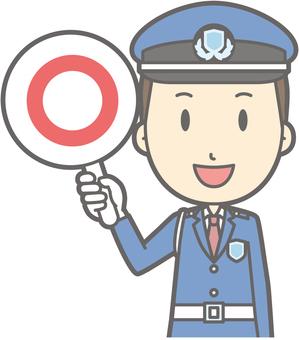Security guard - Maru - Bust
