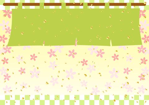 桜 春 お祝い