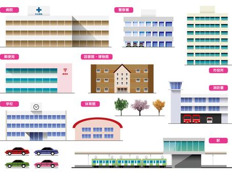 건물 (빌딩) 공공 시설 세트