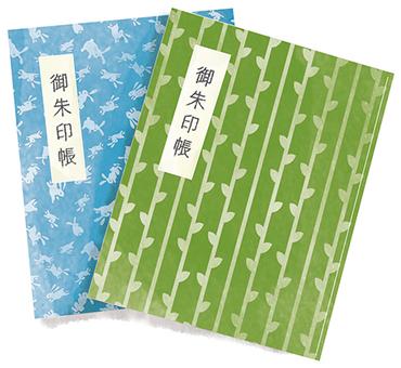 Omizen book