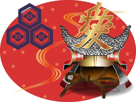 Warlords helmet (Naoe Kaneto) Wallpaper