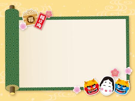 Background _ Setsubun _ 1