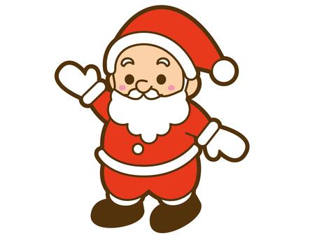 Guide Santa