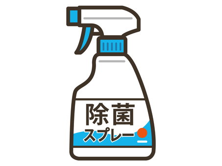 Disinfection spray 002