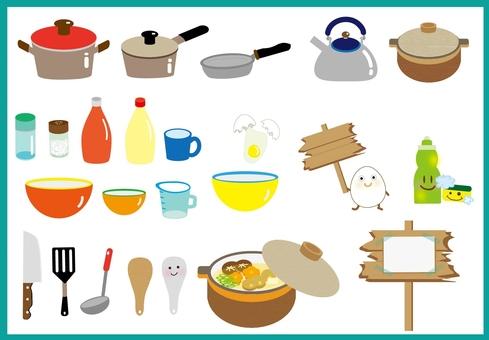Kitchenware set - plain