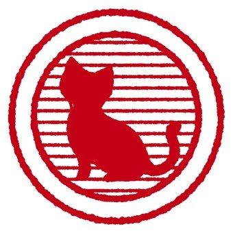 Antique stamp cat red 1