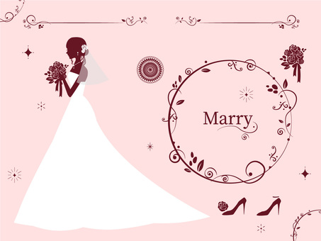 Wedding Bride Silhouette Parts Set
