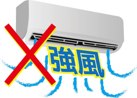 Air conditioner 08