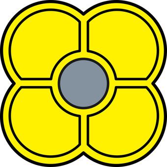 Hajiki Yellow(適用於每種色覺兼容的屏幕)