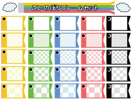 Other frame 23 _ Konobori _ Icon