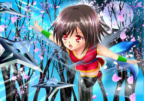 Kuunei Shigure Ray
