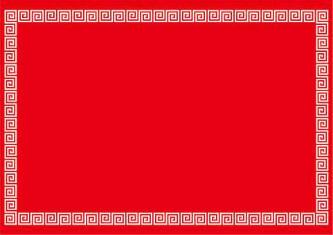 Chinese frame 4d