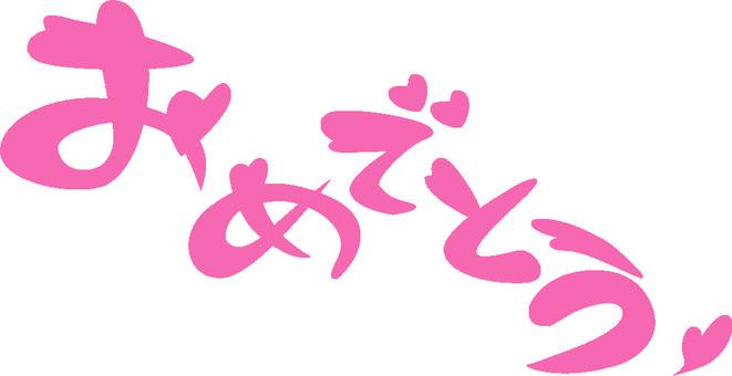 Congratulations pink