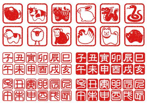 Zodiac seal set
