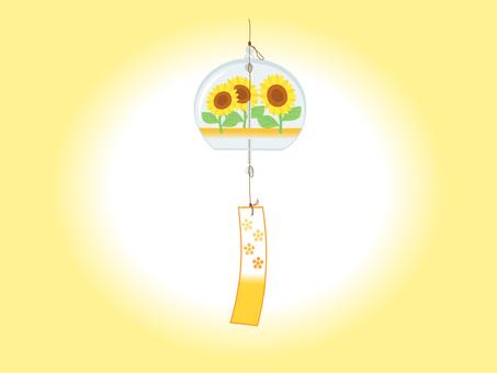 Edo wind bell (sunflower)