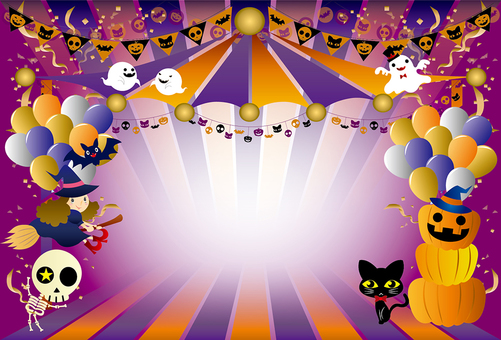 Halloween party frame card