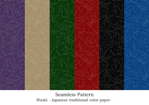 Japanese traditional color Japanese paper pattern texture set