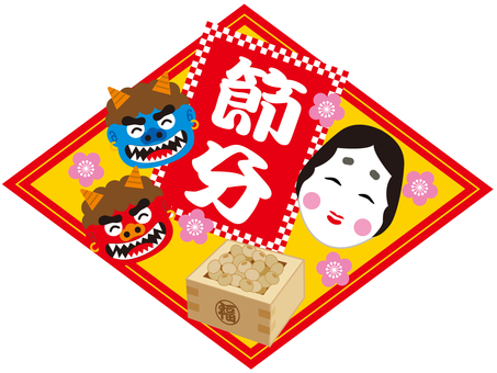 Setsubun image _ 2