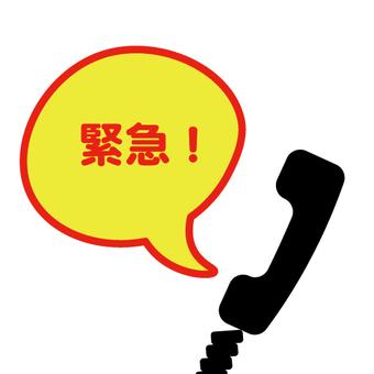 Emergency phone image