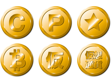 仮想通貨コイン・メダル