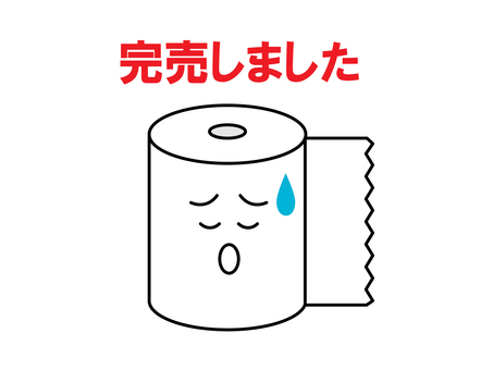 Illustration of toilet paper