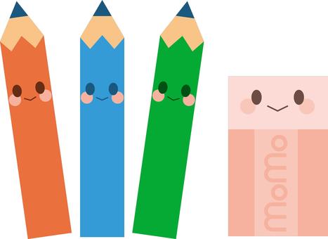 연필과 지우개