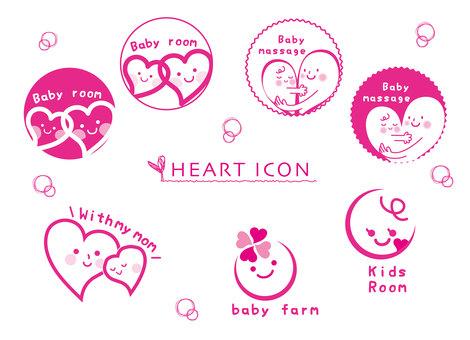 Heart logo style icon